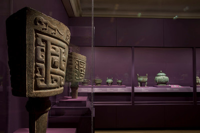 Along the Yangzi River: Regional Culture of the Bronze Age from Hunan; China Institute